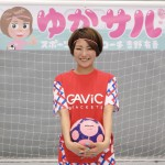 移転記念イベントは『第2回ゆかサル@神戸』になります。