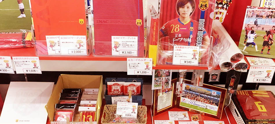 INAC神戸観戦グッズ,女子サッカーサポーター「FC六間」
